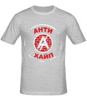 Мужская футболка  Антихайп логотип