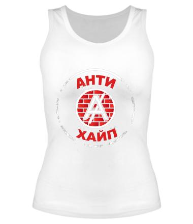 Женская майка борцовка Антихайп логотип