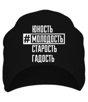 Шапка Астана