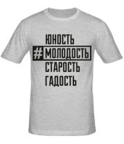 Мужская футболка  Астана
