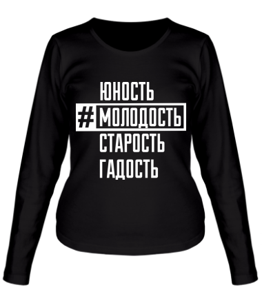 Женская футболка с длинным рукавом Астана