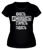 Женская футболка  Астана