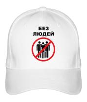 Бейсболка Я люблю Казахстан