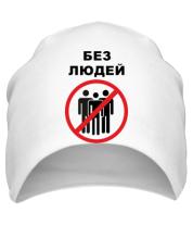 Шапка Я люблю Казахстан