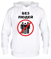 Толстовка Я люблю Казахстан