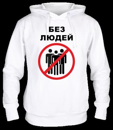 Толстовка худи Я люблю Казахстан