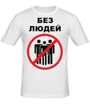 Мужская футболка Я люблю Казахстан