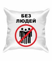 Подушка Я люблю Казахстан