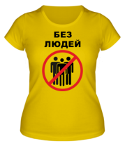 Женская футболка Я люблю Казахстан