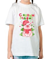 Детская футболка  С Новым Годом 2019