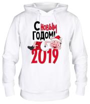 Толстовка С Новым Годом 2019