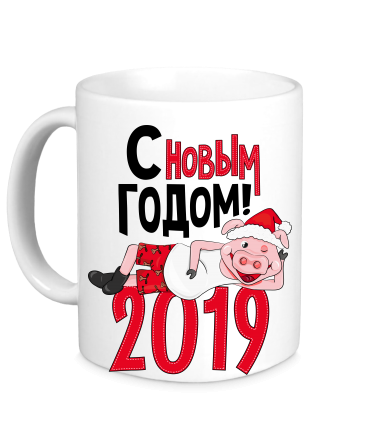 Кружка С Новым Годом 2019