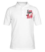 Футболка поло мужская С Новым Годом 2019