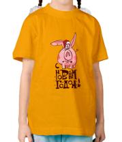 Детская футболка  С новым годом!