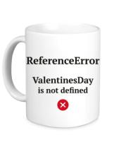 Кружка Reference error valentine