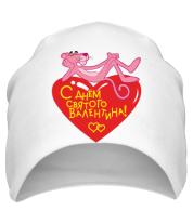 Шапка С днем Святого Валентина