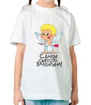 Детская футболка  С Днем Святого Валентина