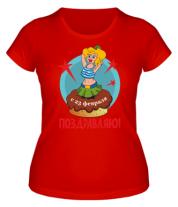 Женская футболка  Поздравляю