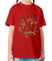 Детская футболка  Любимая мамочка
