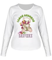 Женская футболка с длинным рукавом Любимая мамочка
