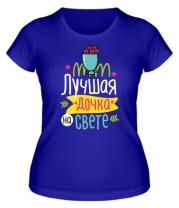 Женская футболка  Лучшая дочка на свете