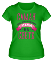 Женская футболка  Самая восхитительная мама на свете
