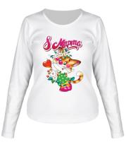 Женская футболка с длинным рукавом 8 марта