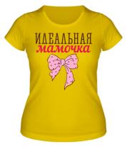Женская футболка  Идеальная мамочка