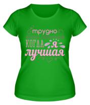 Женская футболка  Трудно быть скромной