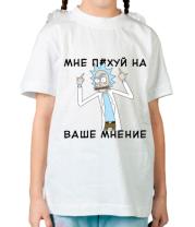 Детская футболка  Rick and Morty Русская версия