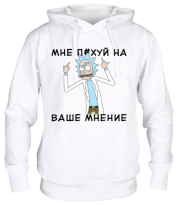 Толстовка Rick and Morty Русская версия