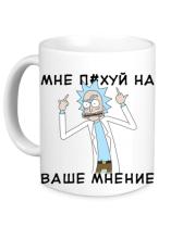 Кружка Rick and Morty Русская версия