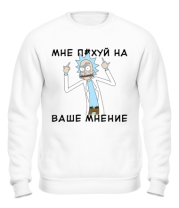 Толстовка без капюшона Rick and Morty Русская версия