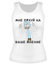 Женская майка борцовка Rick and Morty Русская версия