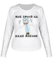 Женская футболка с длинным рукавом Rick and Morty Русская версия
