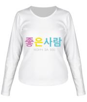 Женская футболка длинный рукав Конч за 500
