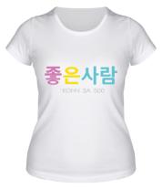 Женская футболка  Конч за 500
