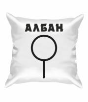 Подушка АЛБАН