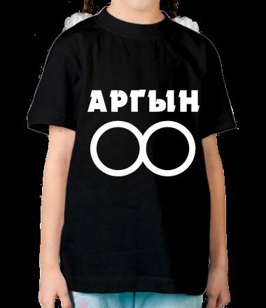 Детская футболка  АРГЫН