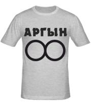 Мужская футболка АРГЫН