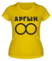 Женская футболка  АРГЫН