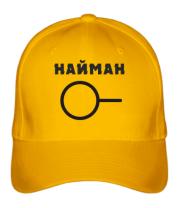 Бейсболка Найман