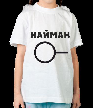 Детская футболка  Найман