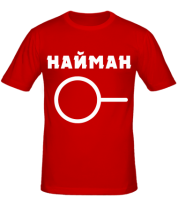 Мужская футболка  Найман