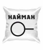 Подушка Найман