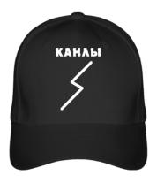 Бейсболка Канлы