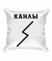 Подушка Канлы