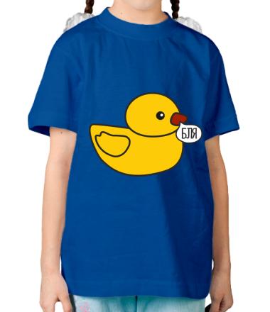 Детская футболка  Утка материться
