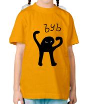Детская футболка  ЪУЪ СЪУКА