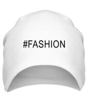 Шапка  Fashion